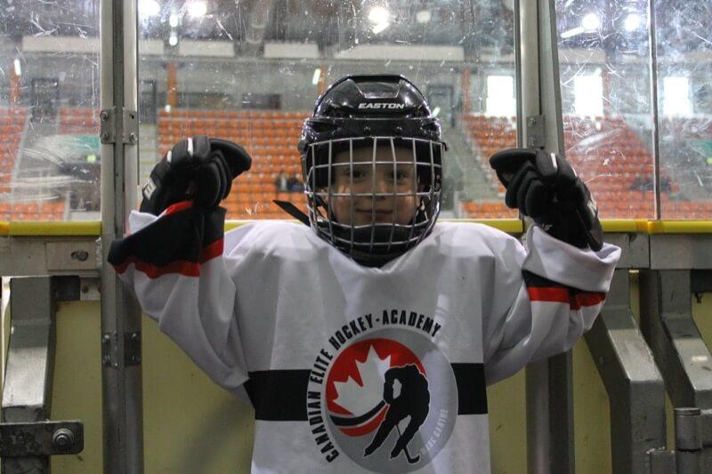 EHC Eishockey