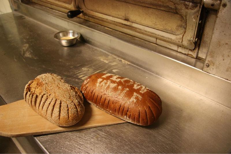 Bäckerei Kutzner / Foto: FLOW WOLF